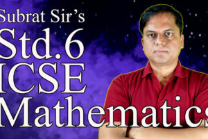 best math tuition at rayagada