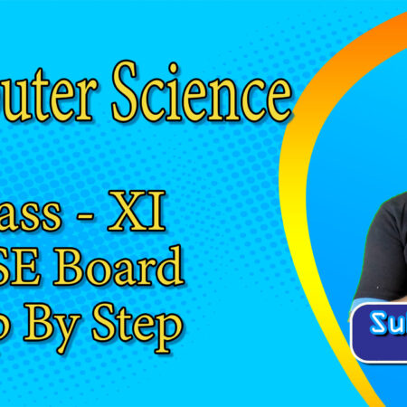 Computer Science (CBSE Board 2021 Syllabus)