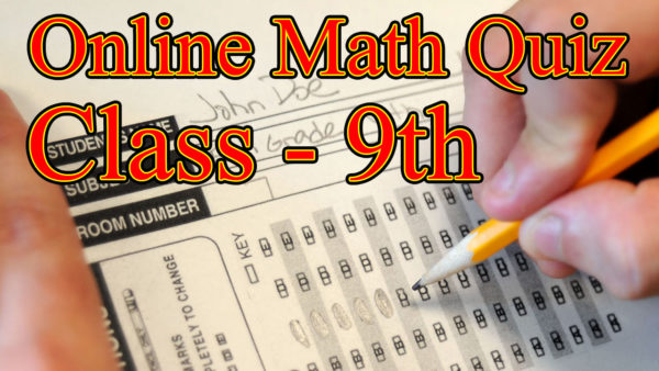 Online Tests CBSE Class 9th Mathematics
