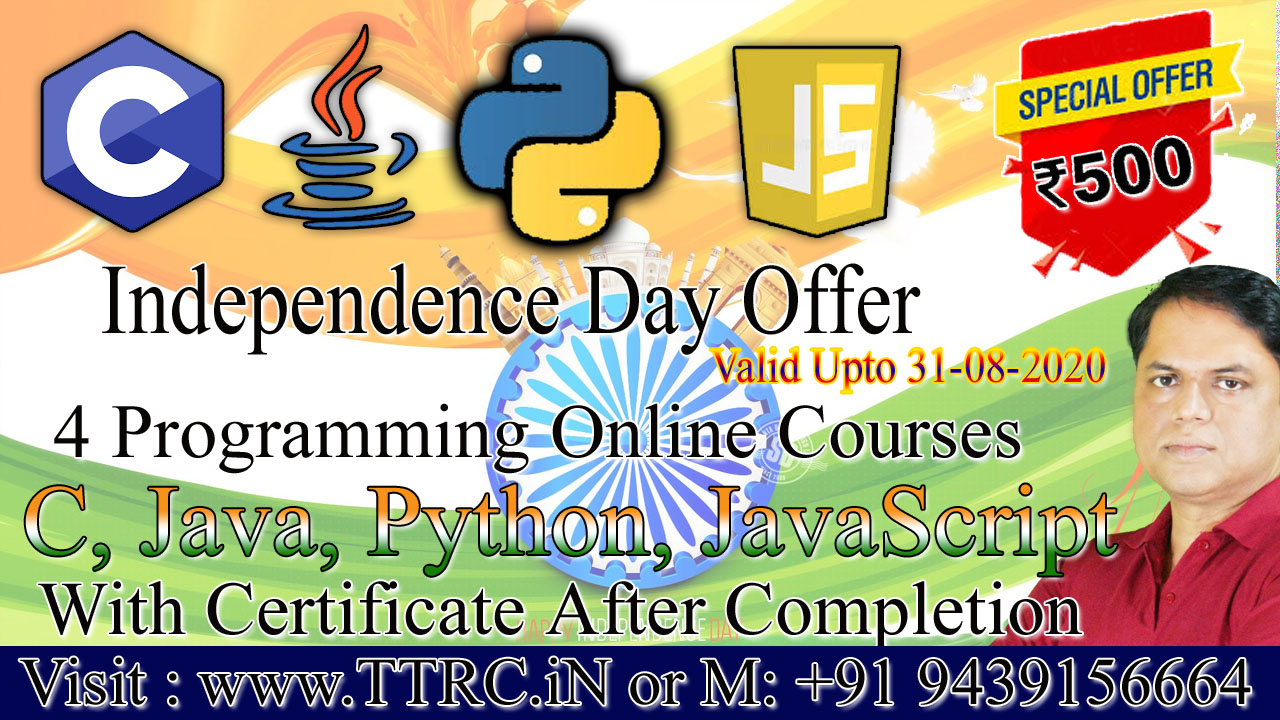 indipendence day offer